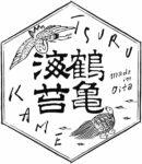 鶴亀海苔ロゴ