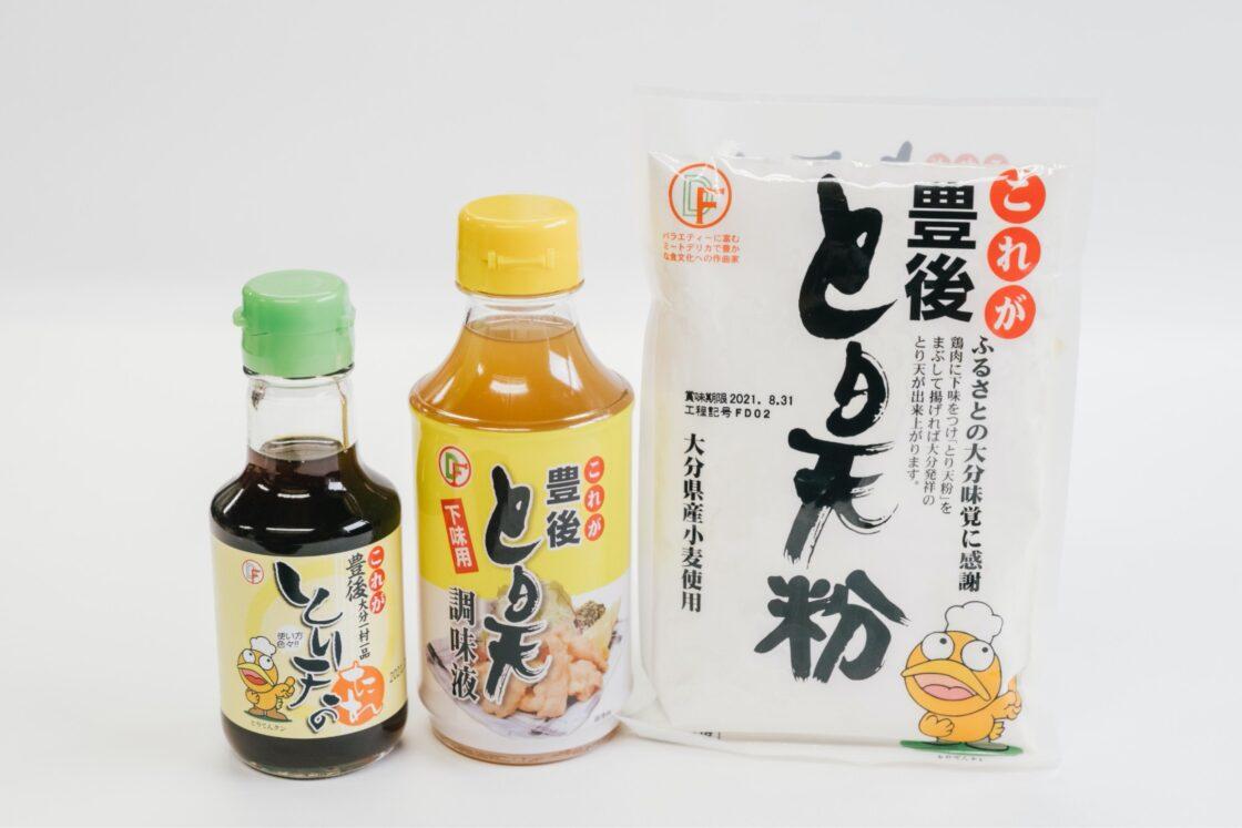 調味液、天ぷら用の粉、つけダレをセットにした、家庭で気軽に「とり天」を手作りできるキットも好評