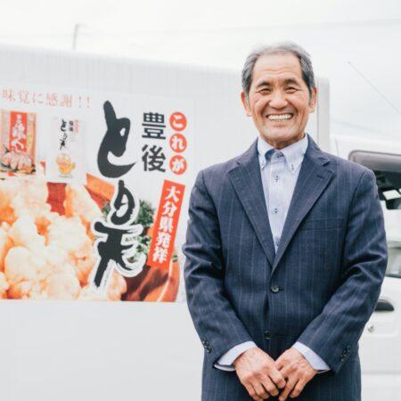 代表取締役 大塚次生さん