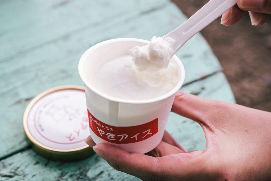 やぎミルク100%で作った『やぎミルクアイス』