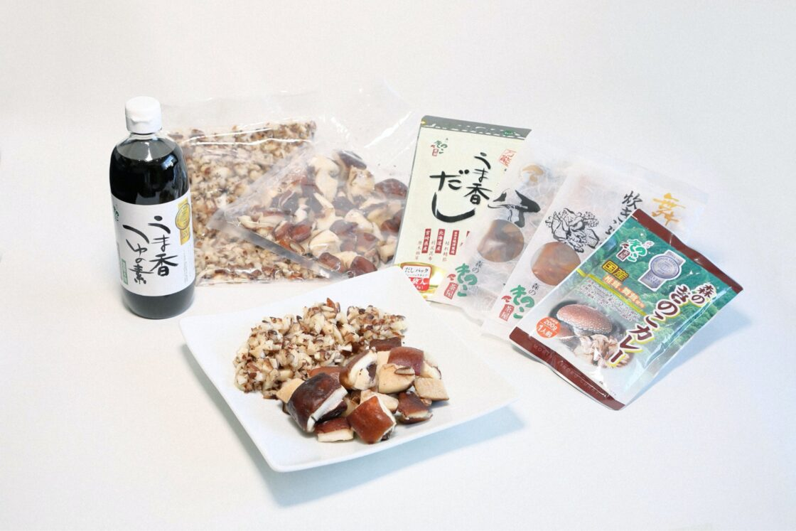 レトルトカレーや炊き込みご飯の素など、原木椎茸の旨みを生かした商品作りも行なっている