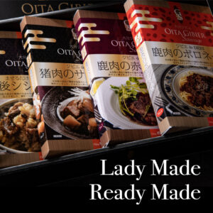 株式会社成美-Lady Made Ready Made
