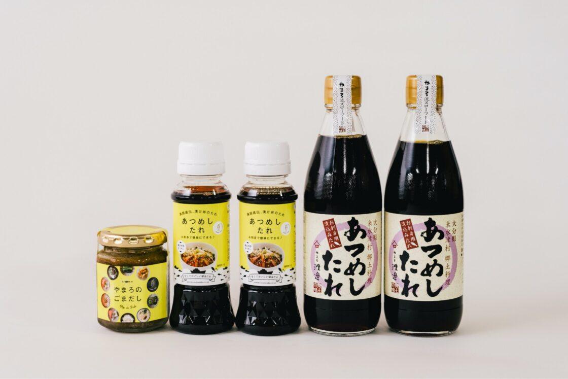 """大分市の醤油蔵""""ユワキヤ醤油""""とのタッグで作られた『あつめしたれ』などの商品"""