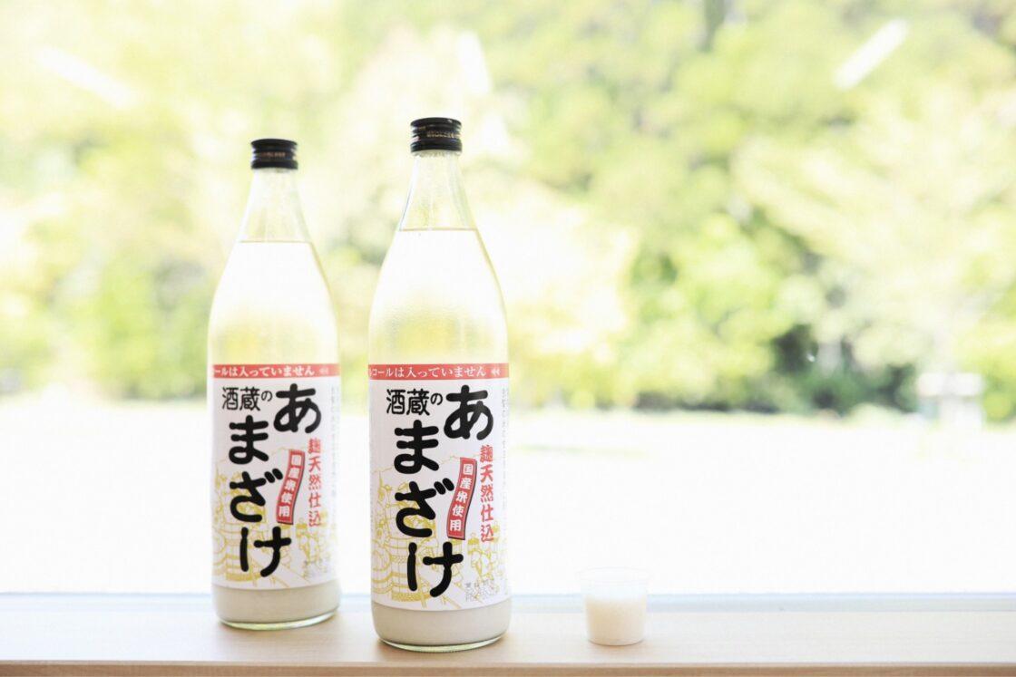 国内産の米だけを使う主力商品「酒蔵のあまざけ」