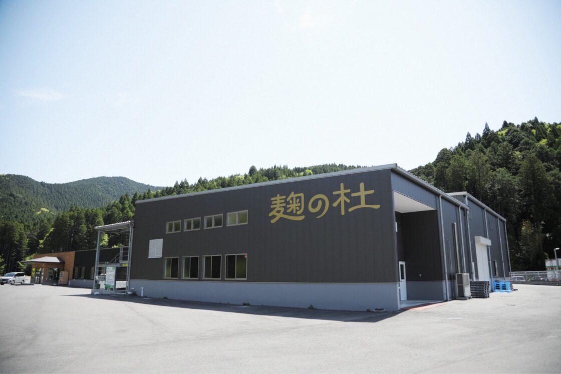 「酒蔵のあまざけ」専門工場である『麹の杜』を新設