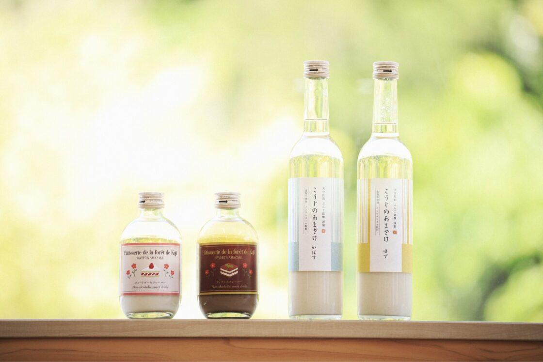 甘酒のバリエーションも豊富。地元直川の米と水で作る「こうじのあまざけ」(右)