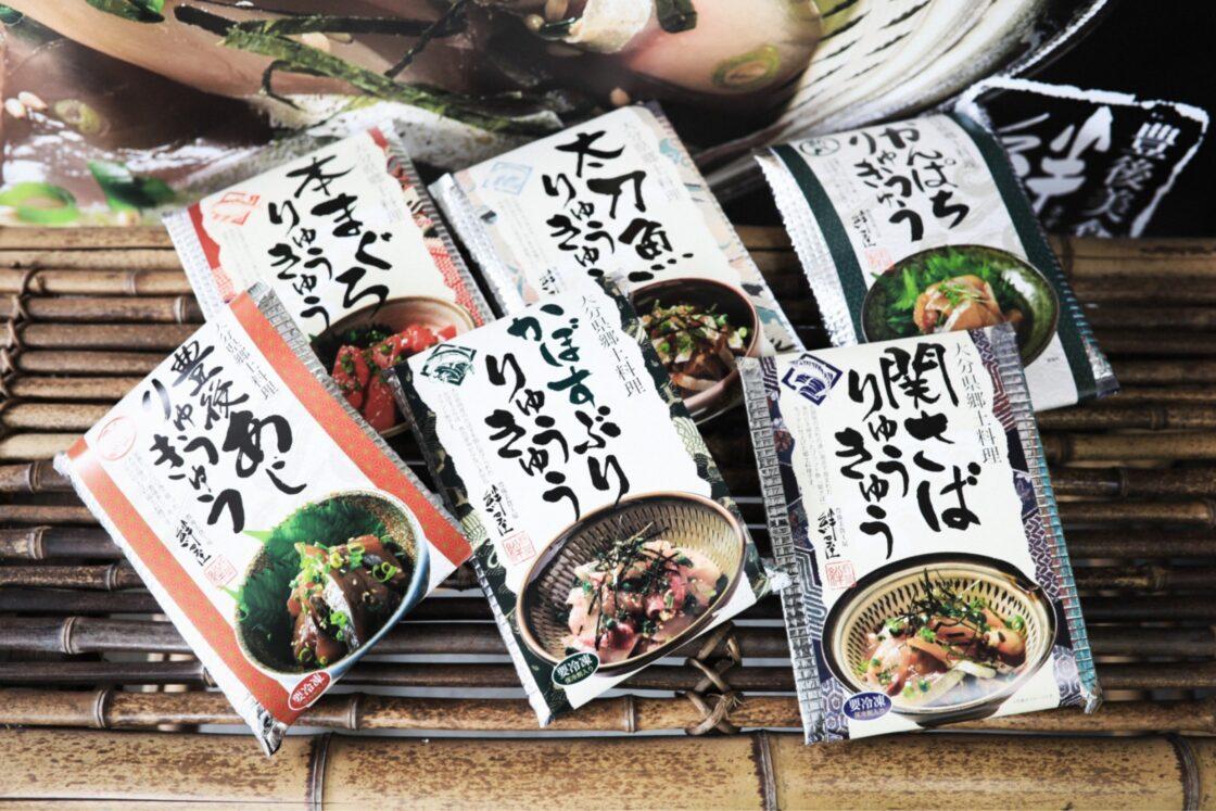 関アジ、関サバなど魚種を増やし、「りゅうきゅう」だけで10種類