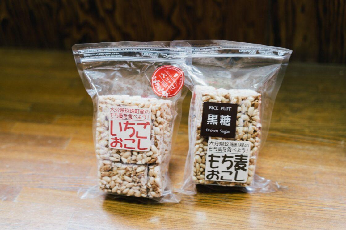 ポン菓子屋・有限会社大徳(日田市)が製造する『ポンおこし』シリーズ