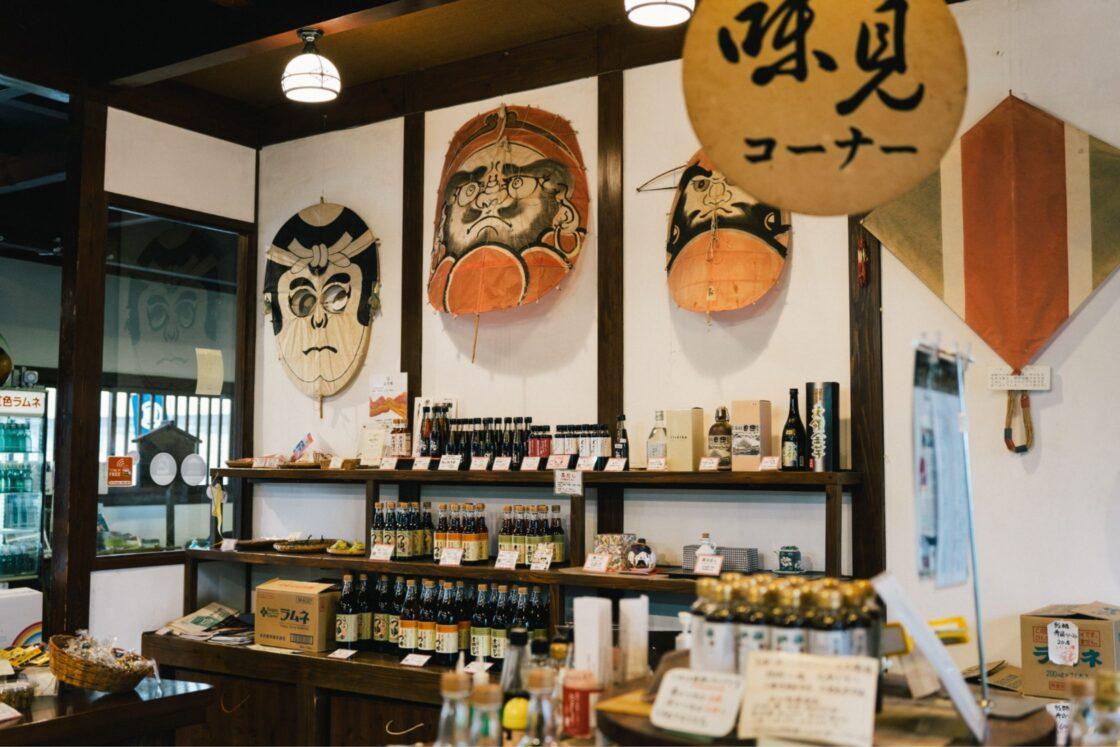 自社店舗では、味噌・醤油・ラムネの製造工程を公開しているほか、数々のオリジナル商品も購入できる