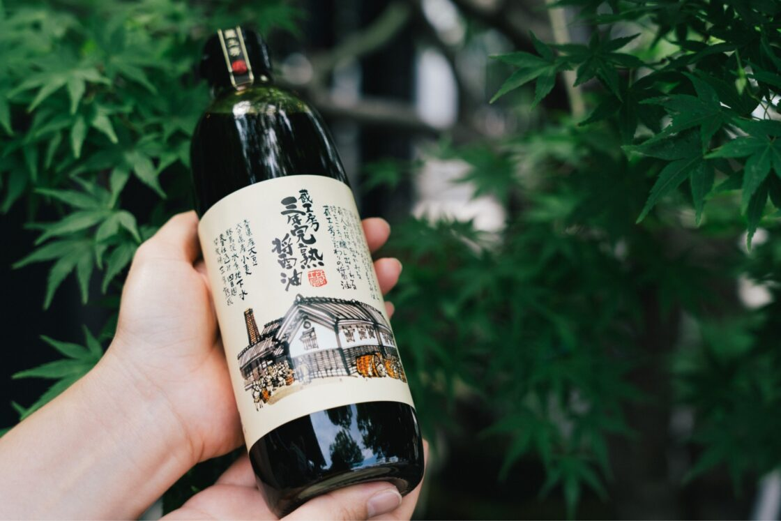 大分県産丸大豆と小麦に限定してつくる『三年完熟醤油』