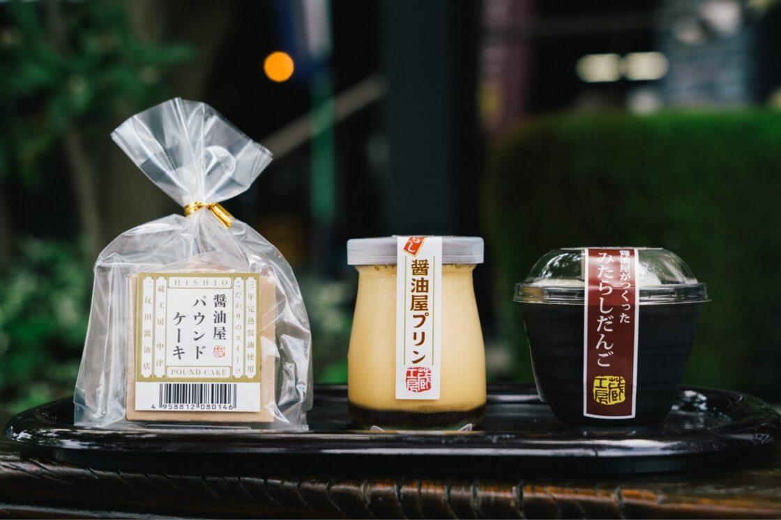 三年完熟醤油を使った『醤(ひしお)スイーツ』