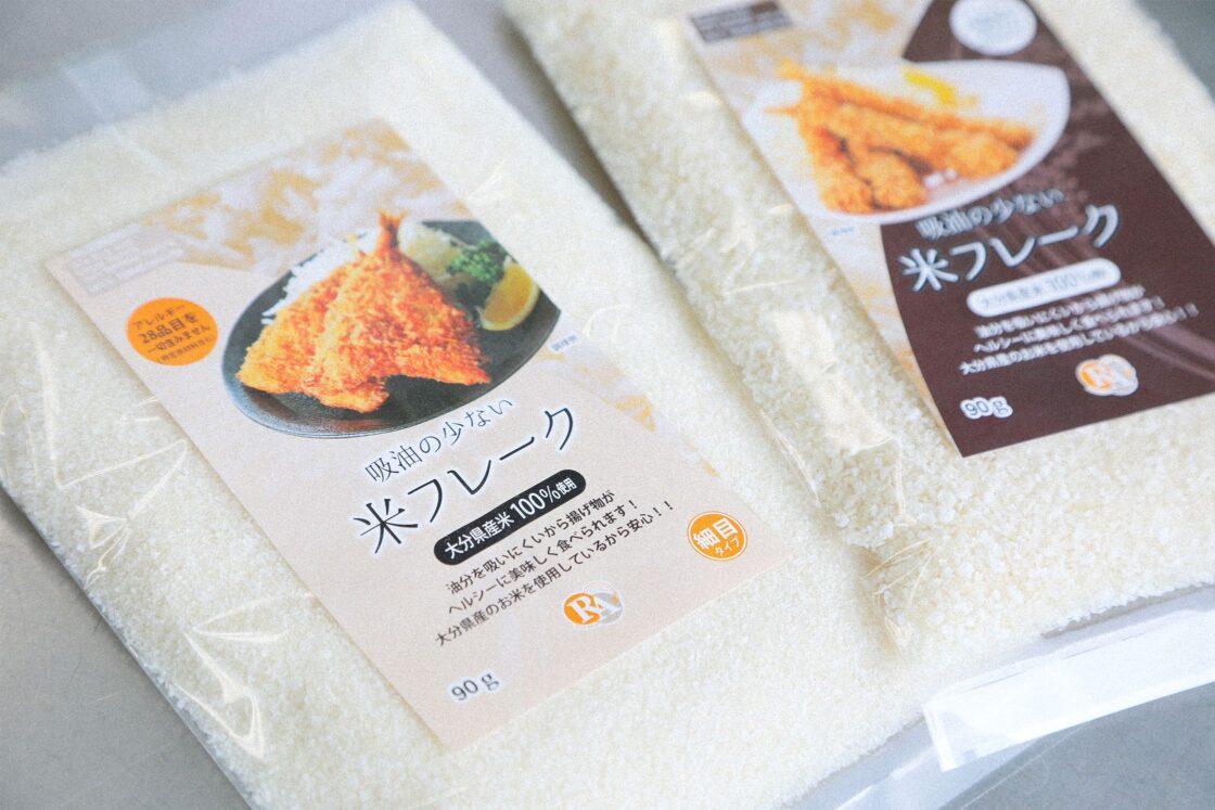 パン粉のように使える「米フレーク(大分県産米100%)」